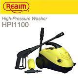 H-23 高壓清洗機 Reaim 萊姆高壓清洗機-HPI-1100 (8316)