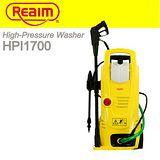 H-23 高壓清洗機 Reaim 萊姆高壓清洗機-HPI-1700 (9634)
