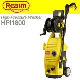 H-23 高壓清洗機 Reaim 萊姆高壓清洗機-HPI-1800 (4069)