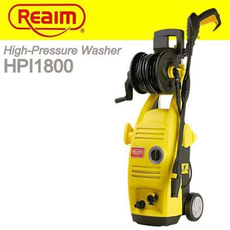 萊姆高壓清洗機-HPI-1800 (4069)
