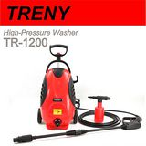 H-23 高壓清洗機 TRENY-HXA1200高壓清洗機(8654)