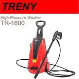 H-23 高壓清洗機 TRENY-HXA1800高壓清洗機(8661)