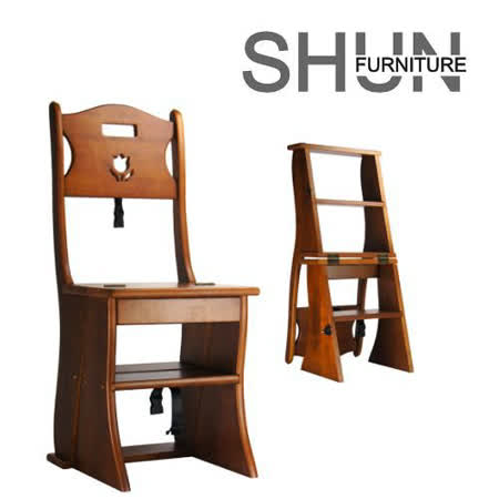 T-傢俱類 SHUN 兩用實木樓梯椅#265 (7319)