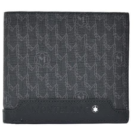 【萬寶龍】M字LOGO 4卡零錢袋皮夾