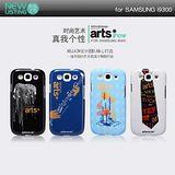 Samsung i9300 Galaxy S3 專用NILLKIN 藝術秀主題系列型護盾保護殼