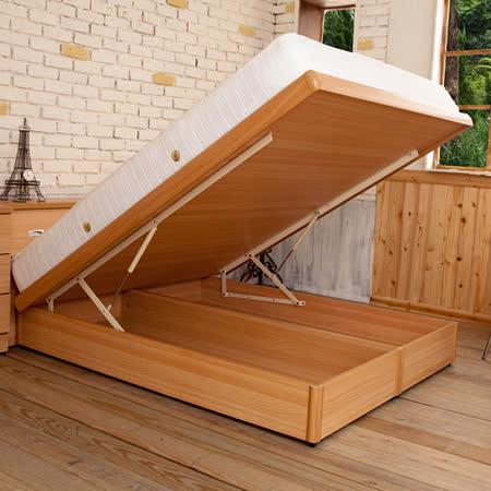 【JOY BED-收納床頭箱+掀床架】單人3.5尺(4色可選)