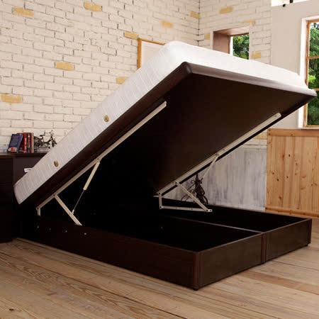 【JOY BED-收納床頭箱+掀床架】雙人5尺(4色可選)