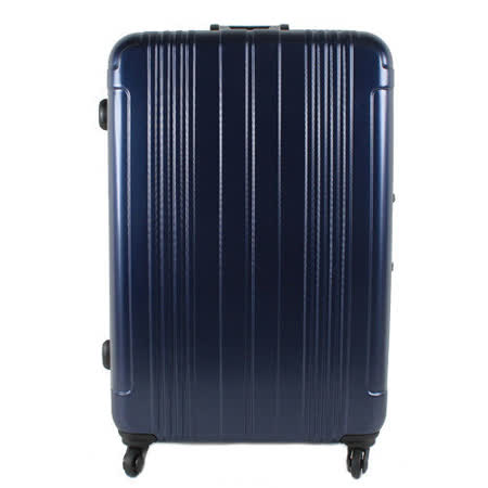 COSSACK PRACTICAL實質 26吋鋁框海關鎖鏡面旅行箱 深藍色