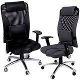《BuyJM》捷特專利3D機能加大高靠背辦公椅/二色可選