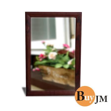 《BuyJM》歐薇高級實木壁鏡