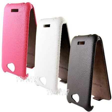 HTC One S 下掀式/掀蓋式皮套 荔枝紋限定款