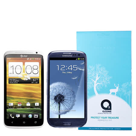 Ozone screen protector 歐諾亞無彩暈抗刮亮面保護貼 for HTC One X/Samsung S3