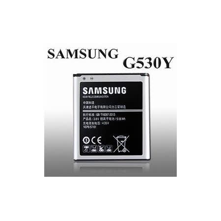 三星 SAMSUNG Galaxy Grand Prime G530Y 大奇機 手機原廠電池 (密封包裝)