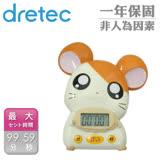 【日本DRETEC】哈姆太郎計時器
