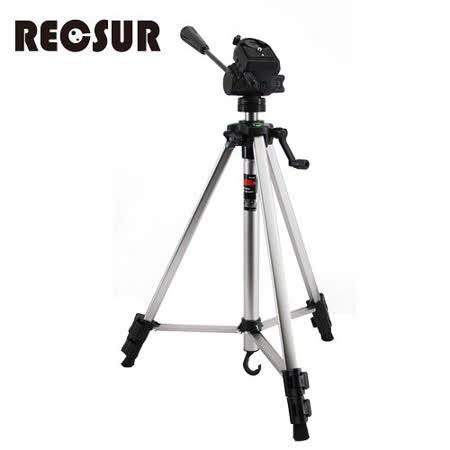 RECSUR 銳攝 RS-315 油壓式三腳架