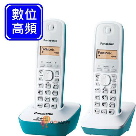 Panasonic 2.4GHz數位無線電話 KX-TG3412 (水漾藍)