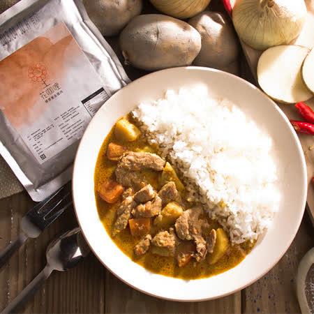 【花蓮家咖哩】手工南洋咖哩料理包(黃金豬肉、260g)