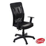 吉加吉 經濟電腦椅 PU皮面 TW-032(黑色) 辦公椅 加厚成型坐墊 舒適腰枕
