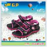 【G.P】阿亮代言 童-舒適磁釦涼拖兩用鞋 G7270B-15(黑桃)共三色