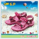 【G.P】阿亮代言 童-舒適磁釦涼拖兩用鞋 G7270B-45(桃紅)共三色