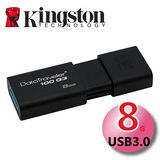 Kingston 金士頓 8GB DataTraveler 100 G3 USB3.0 隨身碟