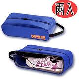 【PS Mall】旅行必備 天窗可視型鞋袋 防水透氣鞋包_2入 (J272)
