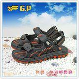 【G.P】阿亮代言~男/女-排水功能休閒涼鞋 G7210-42(橘色)共三色