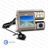 【任e行】DVR HD 720 高畫質錄影雙鏡頭行車記錄器
