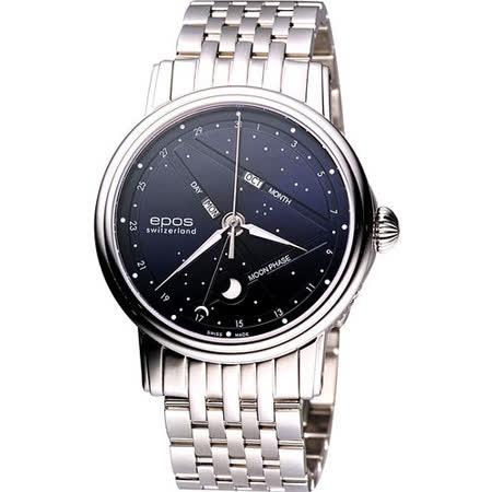 epos 星空典藏月相盈虧機械腕錶(3391.832.20.16.30)-深藍