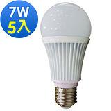 【Panaball】LED節能省電照明燈泡7W(晝白光)5入