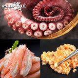 《台北濱江》深海章魚足串1包/5串+龍蝦沙拉1包/250g+雙子星蟹肉條1包/95g