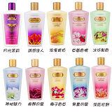 Victoria's Secret維多利亞的秘密 香氛身體乳液250ml 全新包裝 共27款任選