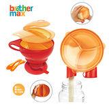 英國 Brother Max 奶粉分裝盒+攜帶型學習碗