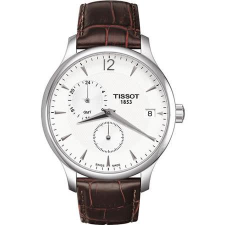TISSOT Tradition GMT 二地時區經典腕錶(T0636391603700)-白/咖啡