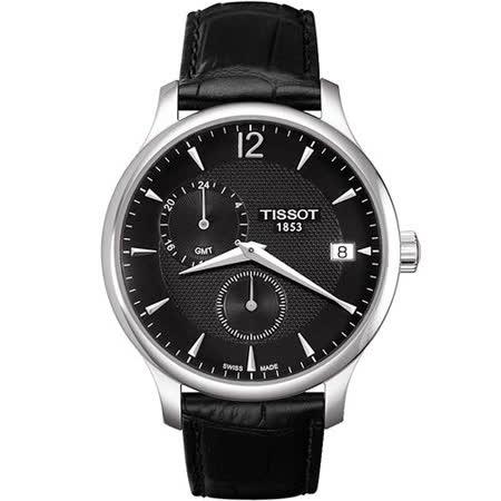 TISSOT Tradition GMT 二地時區經典腕錶(T0636391605700)-黑