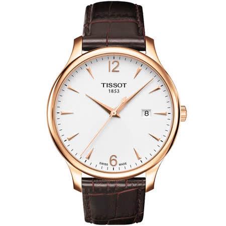 TISSOT Tradition 復刻時尚腕錶(T0636103603700)-白/咖啡