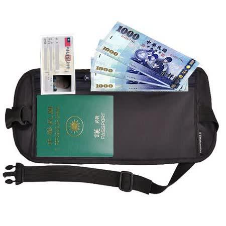 高品質 高信價比 防搶包 防盜腰包 護照包 隱形貼身腰包