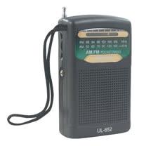 USEFUL 高靈敏度隨身型收音機(UL-652)