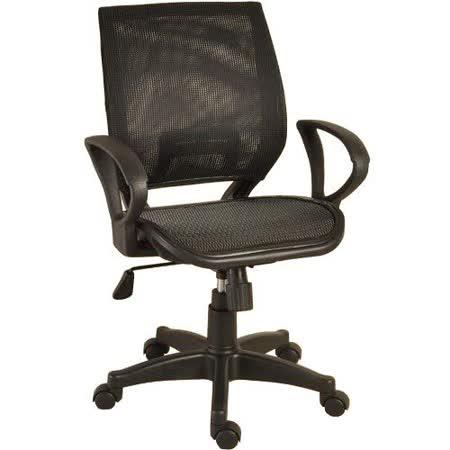 鋼鐵人透氣網電腦椅/辦公椅(可選色)