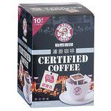 金車伯朗濾掛咖啡-美式咖啡10g*10入/盒價格