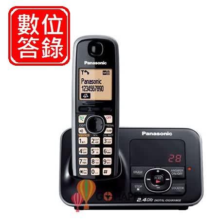 Panasonic 2.4GHz數位答錄大字體無線電話 KX-TG3721 (耀岩黑)