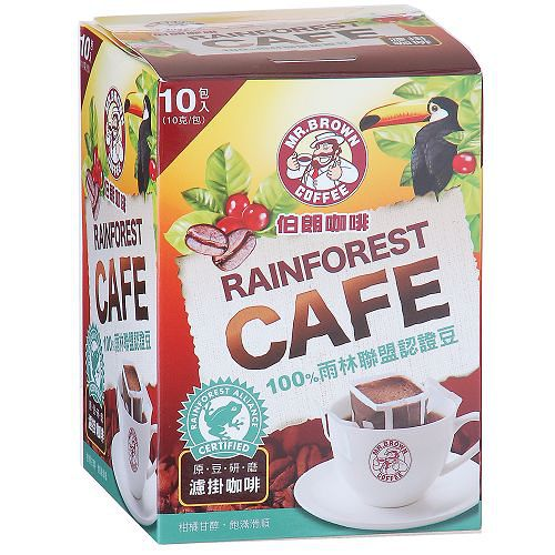 金車伯朗濾掛咖啡~雨林聯盟 豆10g^~10入