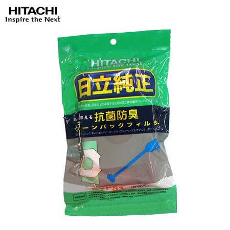 HITACHI 日立 吸塵器集塵袋 CVPS3 (5入)