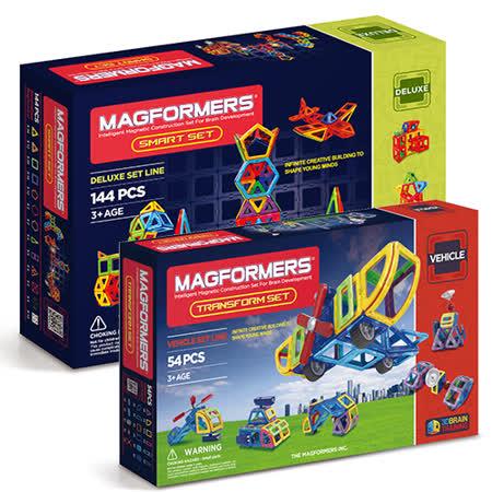 [Magformers]磁性建構片-144片裝 + 變形組