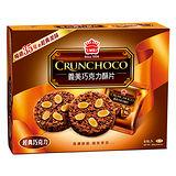 義美巧克力酥片-經典原味8入