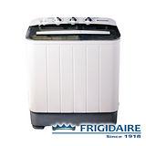 【美國Frigidaire】貴族輕鬆洗4.5Kg雙槽洗衣機 (真正洗衣機,非他牌洗滌機!!) FAW-0451MT1