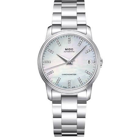 MIDO Baroncelli III 真鑽機械腕錶(M0102081111600)-銀/33mm