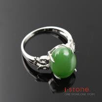 石頭記 春之翠系列-愛的祝福碧玉戒指