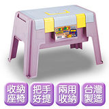 《修繕王》可提式座椅工具箱