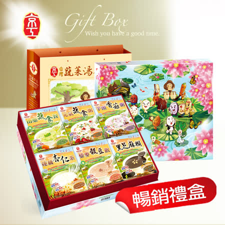【京工】人氣暢銷禮盒